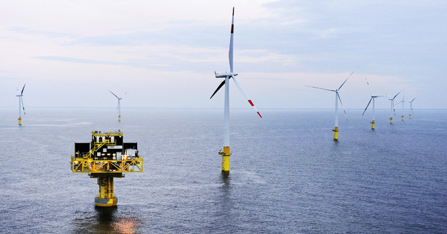 Offshore Windpark Ostsee